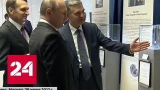 Не любят, когда называют героями: Путин оценил труд разведчиков-нелегалов