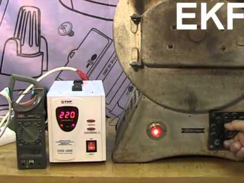 Электронный стабилизатор - что собой представляет