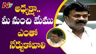 talasani Srinivas Yadav Speech in Telangana Assembly Session 2019 | NTV