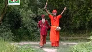 Khogendronath Sarkar, Vaba pagoler gan, Dokhine ma