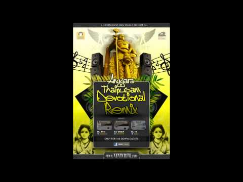 Promo - Anggara Thaipusam Devotional Remix 2013 X-Entertainment...
