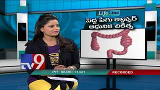 Colon Cancer || Advanced Treatment || Omega Hospital - LifeLine