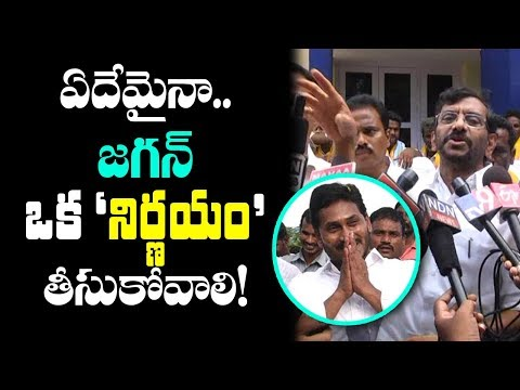 Somireddy SEEKS YS Jagan's Decision | Somireddy Chandramohan Reddy Fire at Jagan | Mana Aksharam