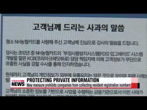 ARIRANG NEWS 16:00 Experimental drug used on Ebola-infected American aid workers