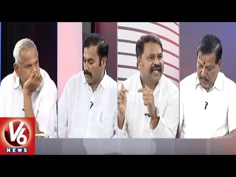 Special Debate On TJAC Round Table Meet | Good Morning Telangana | V6 News