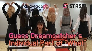 [GAME] Dreamcatcher(드림캐쳐)_Dance to my part(파트 따라잡기)