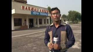 বরিশাল বিমান বন্দর নিয়ে মাহবুব সৈকত এর রিপোরট, Barisal Airport, Mahbub Saikat, mytv
