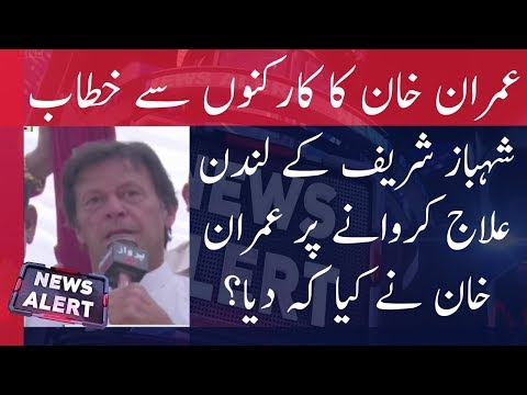 Imran Khan Speech Abbottabad | 26 March 2018 | Neo News