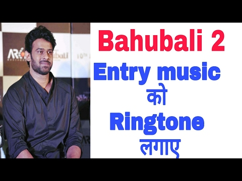 Bahubali 2 movie Bahubali Entry Music Ringtone