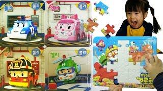 서은이의 로보카 폴리 퍼즐 맞추기, 뽀로로 가방 퍼즐 맞추기 Robocar Poli, Pororo Bag Puzzle