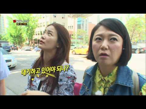 [HIT]인간의조건-김영희 '버럭' 몰래카메라에, 새 멤버 최희 '진땀'.20140614
