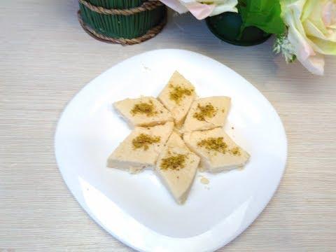 Таджикская лакомство! Хавлои сафед الطاجيكية الشهي! هاولي صفد