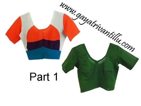 Indian Katori Blouse Part1 - How to Stitch - Gayatrivantillu Indian Recipes Website