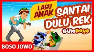 download lagu Culoboyo  Lagu Anak Jajan Pasar  Boso Jowo gratis