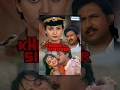 Khoon Ka Sindoor Hindi Movie