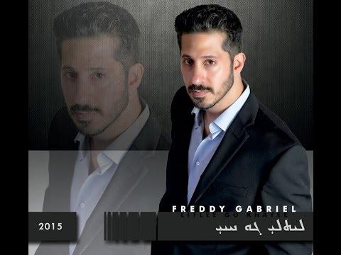 Freddy Gabriel - Litlee Go Khayee 2015 CD Promo
