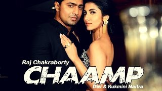 Chaamp new upcoming Bengali Boxing movie 2017 First look latest news Dev Rukmini Maitra