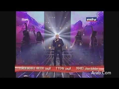 Mohamed Rifi - Ana Jit J'en ai Marre -  محمد الريفي - انا جيت