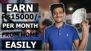 How To Earn Money From Home |With 0 Investment| |Start Your Own Business| 2018.