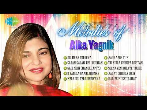 Melodies of Alka Yagnik  Best Bollywood Songs  Gali Mein aaj Chand Nikla