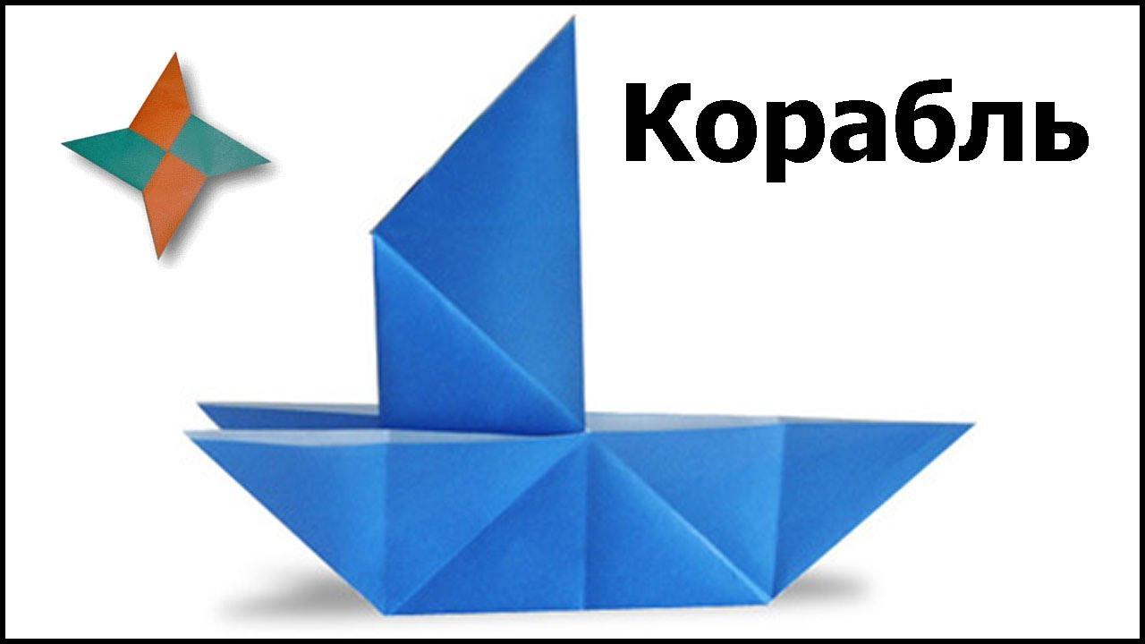 The Origami Master Nathaniel Lachenmeyer Aki Sogabe