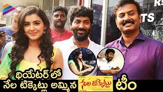 Nela Ticket Movie Team Sells Tickets at Sandhya Theater | Ravi Teja | Malvika Sharma |Kalyan Krishna