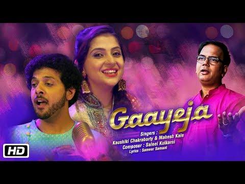 Gaayeja   Official Video   Kaushiki Chakraborty   Mahesh Kale   Saleel Kulkarni