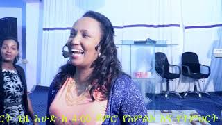 by the power of jesus name she was healed from eye blindenss - AmelkoTube.com