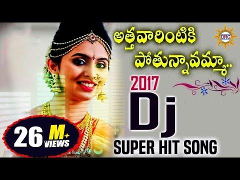 Athavarintiki Pothunavamma Lachuvamma 2017 Dj Super Hit Song || Folk Dj Songs || Disco Recording..