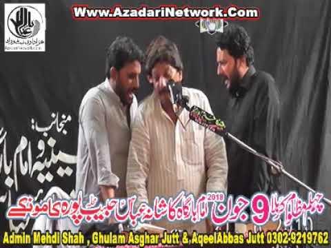 Zakir Imdad Hussain Abuzari 9 June 2018 Habib Pura Kamoke