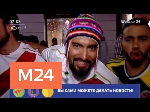 Болельщики с размахом отпраздновали победу России на стартовом матче ЧМ-2018 - Москва 24