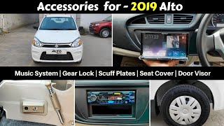 Accessories for 2019 Alto with Prices | Part 2 | Hindi | Ujjwal Saxena