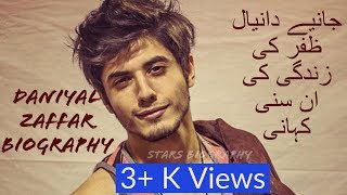 download lagu Danyal Zafar Biography& Lifestyle 2017 In Urdu / Hindi gratis