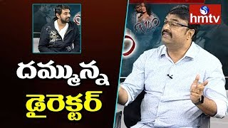 Producer Ashok Reddy about RX 100 Movie - hmtv - netivaarthalu.com