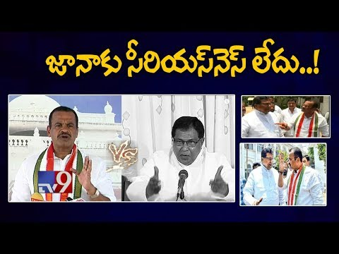 Komatireddy Vs Jana Reddy over disqualification from TS Assembly - TV9