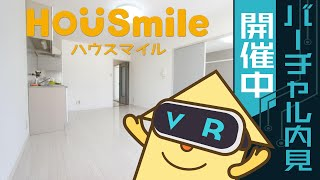 八万町川南 アパート 2DK 121の動画説明