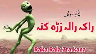 Raka Rala Zra Kana,New Pashto Song - New Pashto Song 2018