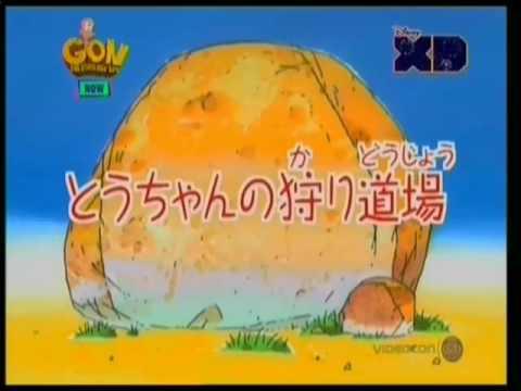 Gon the stone age boy Disney xd Hindi real cartoon program 22 oct 16 part 6 thumbnail