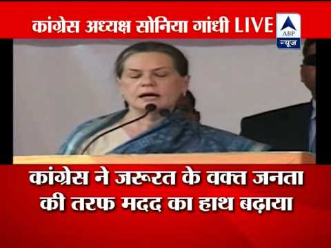 Sonia Gandhi hits out at Narendra Modi in Mandvi