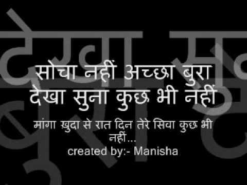 socha nahi achha bura (Asmi)