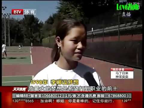 Chinese tennis player Li Na, when she was 16