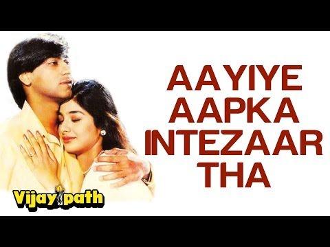 Aayiye Aapka Intezaar Tha - Vijaypath | Tabu & Ajay Devgn |...