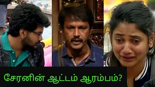 Bigg Boss 3 Tamil 19th August 2019 Episode Review