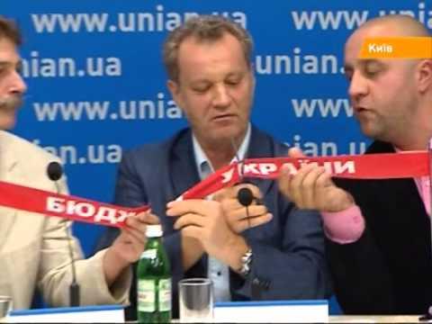 Украинские клоуны создали новую политическую партию