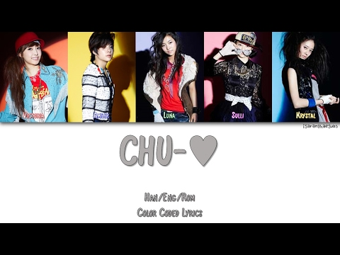 F(X) - CHU~♥ [Color Coded Han|Rom|Eng]