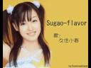久住小春 - Sugao-flavor
