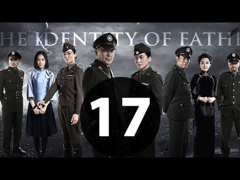 父亲的身份 第17集【未删减 40集 1080P版】|(陈建斌、俞飞鸿、冯恩鹤领衔主)2016 最好看的谍战戏 没有之一
