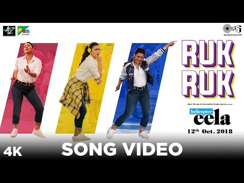 Ruk Ruk Official Song Video - Helicopter Eela