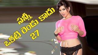 Sunny Leone To Sport 27 Bikinis In Mastizaade