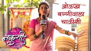 Nakushi | Tour Of Baggiwala Chawl | Star Pravah Marathi Serial | Prasiddhi Ayalvar